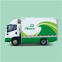 8500310-K31全铝货厢 (纯电动厢式运输车专用)/8500310-K31