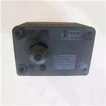 东风原厂天龙驾驶室举升控制器总成3739010-C0101  全国总经销/3739010-C0101