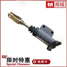 东风猛士离合器分泵总成1605C21-0101605C21-010