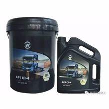 中沃高级重卡柴机油 CI-4 20W-50/15W-40 4L/18L/CI-4 20W-50/15W-40 4L/18L