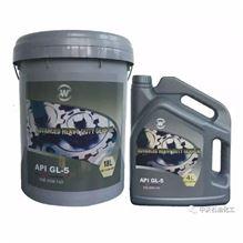 中沃高级重卡齿轮油 GL-5 85W-140 4L/18L/GL-5 85W-140 4L/18L