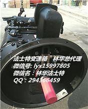 法士特十二档变速箱总成(12JS180T(A)/12JS180T(A)