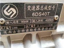 法士特客车、小货车用变速箱总成(全铝合金)6DS40T/6DS40T