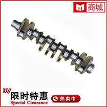 东风康明斯发动机配件6BT曲轴3929037/3907804C3929037/C3907804
