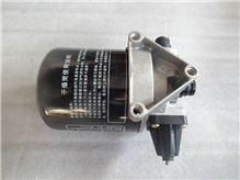 东风天龙干燥器总成3543010-Z66S0/3543010-Z66S0