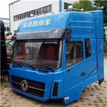 新款天龙东风蓝驾驶室总成5000012-C4328-05/5000012-C4328-05