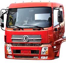 一手货源东风商用车东风天锦驾驶室总成敦煌红价格从优欢迎选购/18272422899
