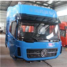 原廠駕駛室總成廠價直銷東風新款天龍駕駛室東風藍總成歡迎選購/18272422899