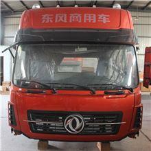 原廠駕駛室廠家直銷東風天龍駕駛室總成價格從優歡迎選購18272422899