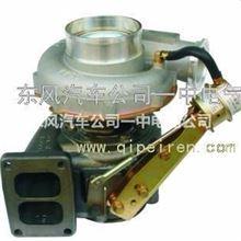 厂家供应重汽杭发斯太尔涡轮增压器总成VG1560118229/2/VG1560118229/2