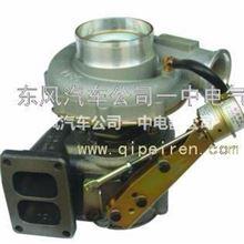 涡轮增压器总成杭发斯太尔/WD615.69/WD615.47VG1560118229(卡箍)/涡轮增压器总成杭发斯太尔/WD615.69/WD615.47VG1560118229(卡箍)