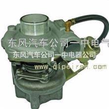平头车原装涡轮增压器总成玉柴4110(135马力) 1575-1118020/4110(135马力) 1575-1118020