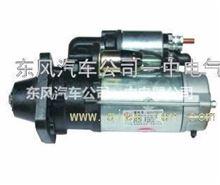 减速起动机康明斯ISDe(天锦)-QDJ2615/减速起动机康明斯ISDe(天锦)-QDJ2615
