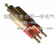 雷诺DCi11(天龙)-东风汽车公司一中电气 QDJ2618-600/雷诺DCi11(天龙)-东风汽车公司一中电气 QDJ2618-600
