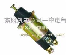 康明斯6BT系列-电磁开关QDJ2710-600 QDJ2710-600/康明斯6BT系列-电磁开关QDJ2710-600 QDJ2710-600