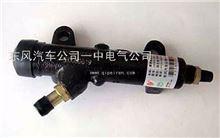 东风EQ153离合器总泵 1604N-010/东风EQ153离合器总泵 1604N-010
