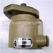 东风EQ145转向助力叶片泵 3406Z61-001/3406Z61-001