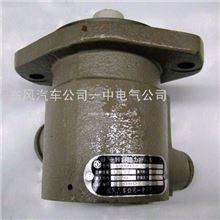 东风6CT,转向助力叶片泵 3406Z36-001/东风6CT,转向助力叶片泵 3406Z36-001