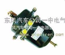 EQ140-后弹簧制动室 3530D-010/EQ140-后弹簧制动室 3530D-010