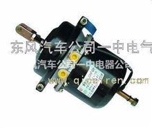 EQ1094-后弹簧制动室东风汽车公司一中电气 3530F-010/3530F-010