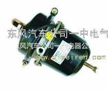 457-后弹簧制动室东风汽车公司一中电气 3530B-010/ 3530B-010