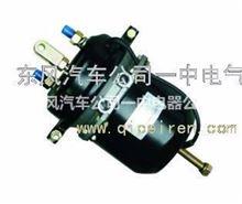 天龙-后弹簧制动室东风汽车公司一中电气3530ZB1-001/3530ZB1-001