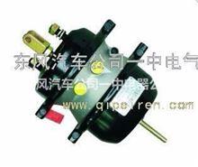 后弹簧制动室EQ153双皮膜-3530Z15-010/3530Z15-010