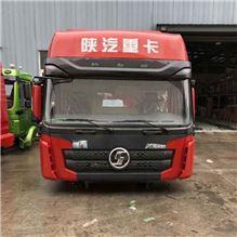 陕汽X3000驾驶室总成/13677193519