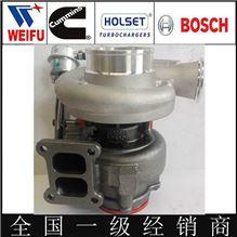 HX55W 霍尔赛特涡轮增压器  2839896  VG1092110097(A)/2839896