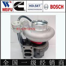 东风天锦霍尔赛特涡轮增压器 3783607 / C2842807/HX40W