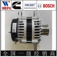 现货供应东风康明斯发电机 5288083 / JFZ2703/C5288083