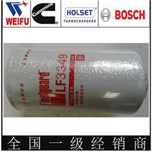 现货供应东风康明斯机油滤芯 3937743 / LF3349/C3937743
