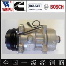 现货供应东风天锦康明斯发动机空调压缩机 4993942/C4993942