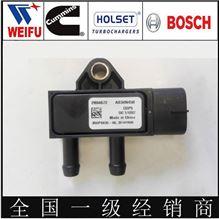 现货供应康明斯ISDE或ISF3.8机DFN压力传感器 2894872/2894872F