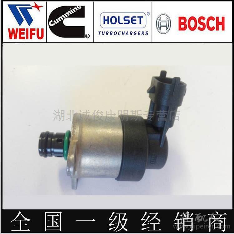 现货供应bosch博世燃油泵计量单元 0928400802