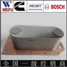 现货供应东风康明斯机油冷却器芯 / 机冷芯 5284362/C5284362