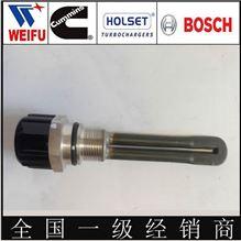 现货供应福田康明斯ISF2.8油底壳机油加热器 4946432/4946432F