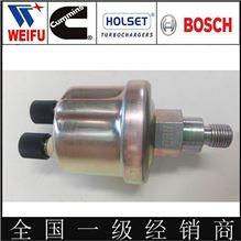 现货供应东风康明斯ISDE机油压力传感器 5258491/C5258491