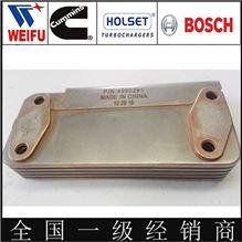 现货供应福田康明斯ISF3.8机油冷却器芯 4990291/4990291F