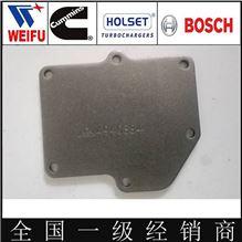 现货供应东风康明斯ISLE发动机盖板 4940384/C4940384