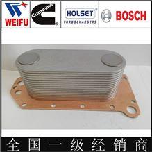 现货供应东风康明斯ISLE机油冷却器芯 3966365 / 5284362/C3966365