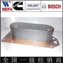 现货供应东风康明斯6CT8.3机油冷却器芯 3974815 / 3918175/C3974815