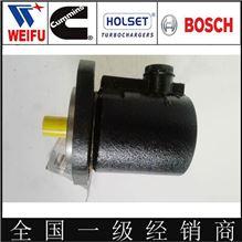 现货供应东风康明斯ISDE发动机动力转向泵 4943084/C4943084