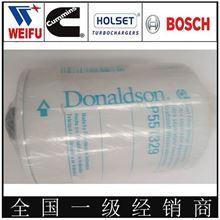 现货供应donaldson 唐纳森滤芯 P551329/P551329