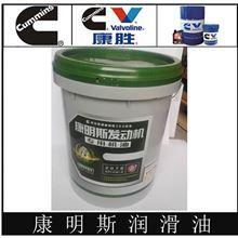 18L 绿桶 东风康明斯发动机润滑油机油 L00369 / CH-4/S 20W-50/L00369