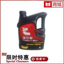 4L 壶装 康明斯发动机康胜蓝至尊润滑油机油 11AH4504/CH-4ISJ 15W-40