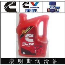 4L红壶装 福田康明斯ISG发动机专用机油润滑油 3693025/3693025F