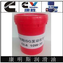18L红桶装 福田康明斯ISG发动机润滑油机油 3693024/4I-4 10W-30