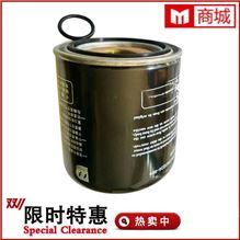 东风天龙大力神干燥筒原装华迪干燥罐干燥筒3543Z24-0803543Z24-080