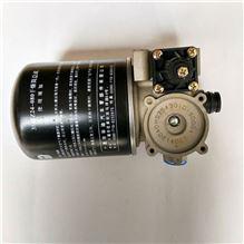 东风天龙空气干燥器总成原装华迪雷诺干燥器干燥筒3543010-90004/3543010-90004